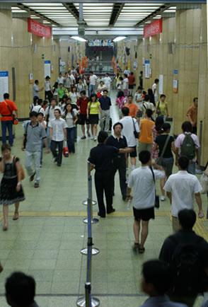Sony PSP a hit in Beijing