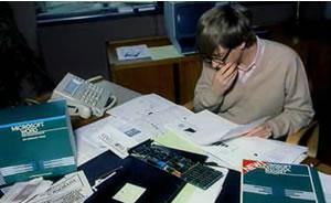 Bill Gates: A Mini Retrospective