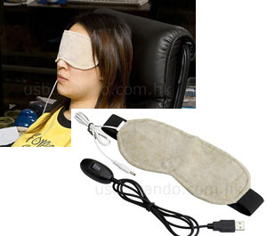 Brando USB Eye Warmer