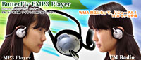 Butterfly FMP3 Player MP3/FM/Headphone combo