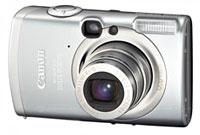 Cornucopian Cavalcade Of Canon Cameras Confirmed