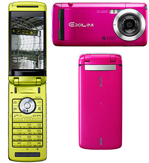 Casio Exilim W63CA 8MP Camera Phone With HD Screen