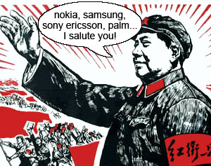China's Mobile Users Pass The 600 Million Mark