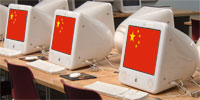 China Opens Clinic For Internet Addicts