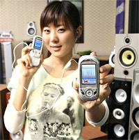 Pantech & Curitel PT-L1900 Music Phone