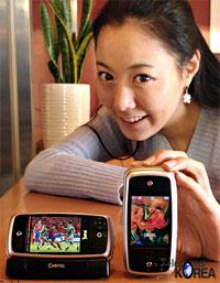 Curitel Releases DMB PT-S160 MobileTV phone