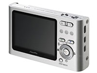 Fujifilm FinePix Z2 Superslim Camera Announced