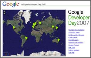 Google Developer Day Announced
