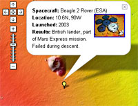 Google Mars Launched