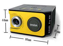 Oculon's Hikari Pro920/Pro1440 - World's Smallest Projectors?