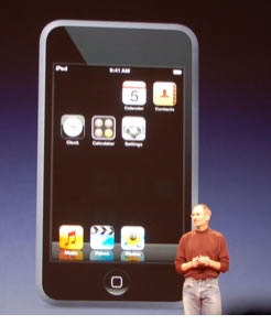 iPod Touch Launches: The iDon'tPhone