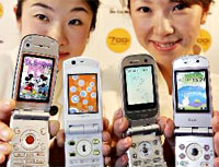 Two Thirds Of Japanese 5-9 Year Olds To Have Mobiles