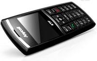 KTF SPH-V9900 Ultra Slim Mobile Is World's Thinnest