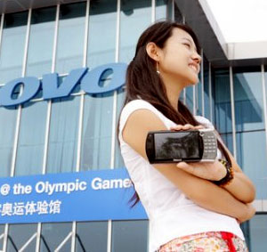 Lenovo IdeaPad U8 Mobile Internet Device Gets Olympic Launch