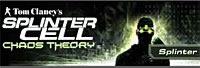 Lexar USB Flash Drive Bundles Pre-Installed Ubisoft Game