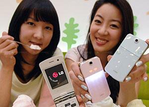 LG Ice Cream Phone; Daft Name, Daft Pictures