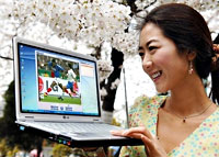 LG Lets Rip With LW20 EXPRESS Laptop