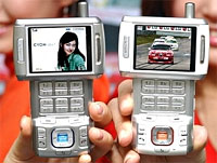 LG-SB130 Satellite TV Mobile Phone