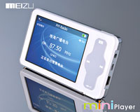 Meizu Mini Pint Sized PMP Player