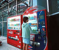 Mobile Phone Vending Machine