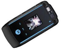 Motorola Unveils 3G MotoRAZR MAXX