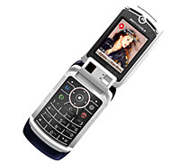 Motorola's 3G RAZR V3x: More Details