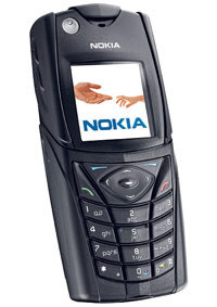 Sporty Nokia 5140i Mobile For Fitness Enthusiasts