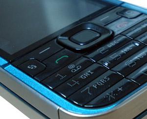 Nokia 5730 XpressMusic Smartphone: Details Leaked