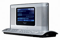Olympus VJ-10 Radio Server