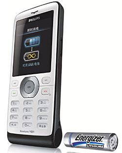 Philips Xenium 9@9j Mobile Packs AAA Battery Backup
