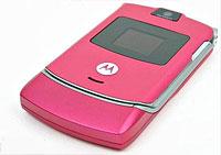 Global Mobile Phone Sales Soar 21% In 2005