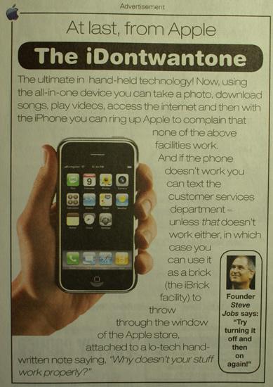 The iDontWantOne: Private Eye Mocks The iPhone