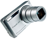 Ricoh Caplio R4 Superzoom Compact With Image Stabilisation: Review