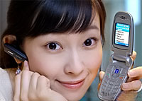 Samsung SGH-E620 Offers Bluetooth Voice Recognition