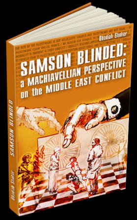 Samson Blinded: Extreme Jewish Blog Wins Award