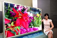 Samsung 70in HD LCD TV Announced