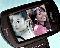 Samsung SCH-B470 Offers Picture In Picture DMB