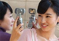 Samsung SCH V700, The World's First PMP Phone