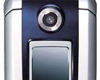 SGH-Z300: Samsung Announces Music Phone