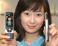 Samsung SPH-V8400 Phone Offers