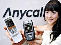 Samsung 'Optical Joystick' SCH-V960 Phone Launched