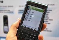 Samsung WiFiFone EW-700 Announced