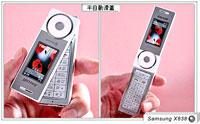 Samsung X838 Ultra Compact Phone/MP3 Player