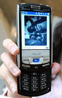 Samsung Serves Up A Wireless LAN Music Phone