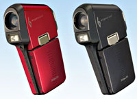 Sanyo Xacti C6, World's Smallest Camcorder