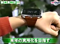 Seiko's BT Bluetooth Watch