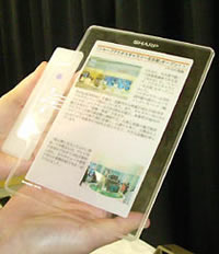 Sharp e-book