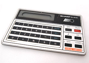 Sharp EL-8145 Calculator - A Step back In Time