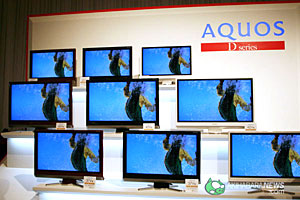 Sharp Unleash A Herd Of 22 LCD TVs