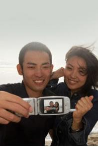 ShoZu Mobile Photo Application: Brief Update